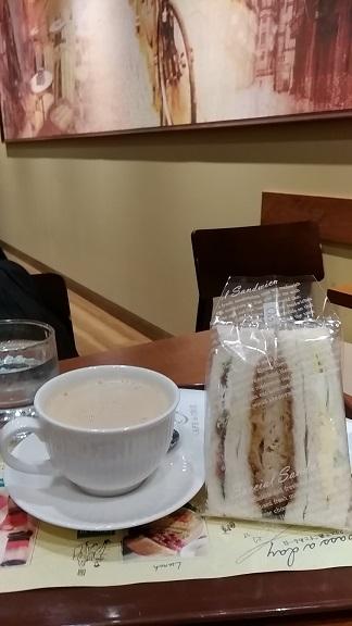 Cafe au lait cutlet sandwich cup