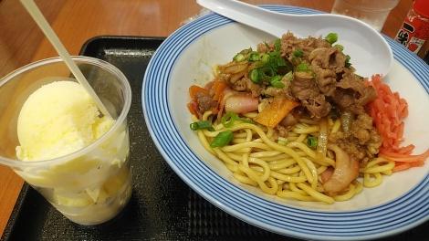 Beef noodles Milkshake ice